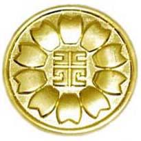 http://www.amusewajima.gr.jp/image/gyousei/choushou.jpg